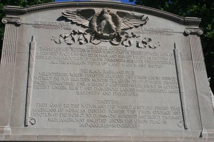 IMG_0027Shaw54thRegiment memorial