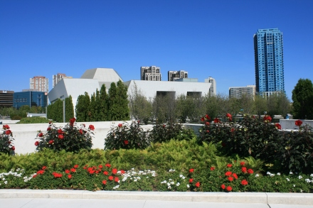 Aga Khan Museum and Gardens
